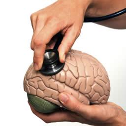 εξέταση του εγκεφάλου